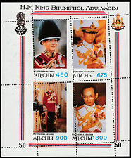 Abkhazia (1944) - 1998 Thailand Royal Family sheet #1 MISPERFED unmounted mint
