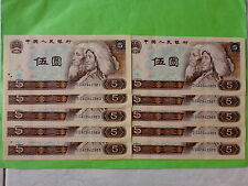 China 5 Yuan 4th Series 1980, 10pcs Running Number (aUNC)
