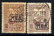 GERMAN MILITARY POST IN ROMANIA 1917 (Aug.) postal tax 10b., used