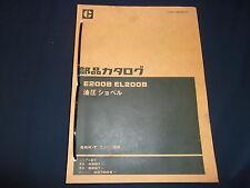 CAT CATERPILLAR E200B EL200B EXCAVATOR PARTS BOOK MANUAL S/N 4SG1-UP5EG1-UP