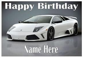Lamborghini Supercar Edible Icing Cake Topper 18cm x 26cm