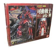 Soul of Chogokin MOBILE SUIT GUNDAM KADO SENSHI GD-20 MS-06S CHAR'S ZAKU Bandai