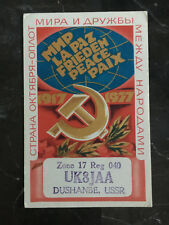 1977 Dushanbe Russia USSR Postcard Cover 60thRevolution Anniversary peace QSL