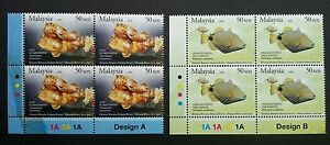 Malaysia Brunei Joint Issue Unique Marine Life 2006 2007 Fish (stamp blk 4) MNH