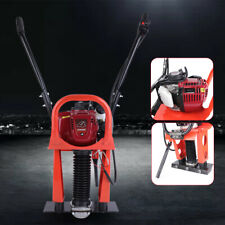 Gx35 37.7Cc 4Stroke Gasoline Engine Concrete Wet Screed Power Screed Cement New