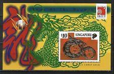 Singapore 2000 Special Millenium Gold Dragon $10 Miniature sheet MNH