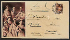 Imperial Romanov Family envelope w original period stamp 100 years old *OP1139