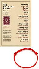 RED STRING & PRAYER set - - - - - - - Jewish judaica israel bangle thread gift