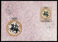 UNGARN MK 1960 OLYMPIA OLYMPICS REITEN PFERD MAXIMUMKARTE MAXIMUM CARD MC cn67
