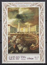 Ajman 1969 ** mi.424 a gemölde painting Monsu Desiderio