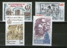 SERIE TIMBRES 2170-2173 NEUF XX LUXE - DIVERS