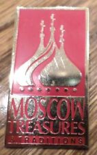 Moscow Treasures And Traditions Vintage Hat Lapel Pin