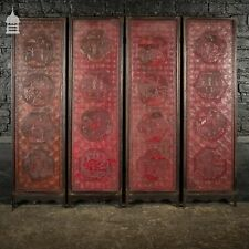 More details for set of 4 early 19th c chinese intricately carved red cinnabar lacquer screen pan
