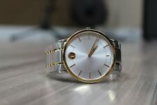 Movado Thin Classic Two Tone Swiss Quartz Watch