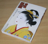 a Japanese Hair Styles & Kanzashi Ancient to Meiji Era