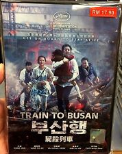 Train to Busan (Film) ~ DVD ~ English Subtitle ~ Korean Movie ~ Region Free