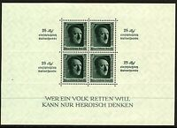 Germany 1937 Nuremburg Congress sheetlet sgMS638 stc cv£400 (1v) UM Stamps