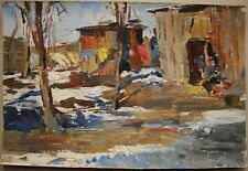 Russian Ukrainian Soviet Oil Painting impressionism early spring sunny day rest