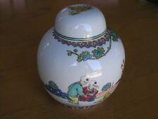 Vintage Covered Chinese Famille Rose Porcelain Ginger Jar Hand Painted Children