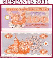 UKRAINE / UKRAINE    100 KARBOVANTSIV 1992 - P. 88  -   FDS  / UNC
