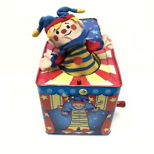 Schylling's Silly Circus Toy Metal Jack-In-The-Box 2010