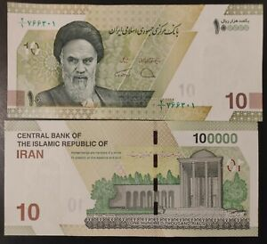 100.000 Rial, 2021, P-New UNC - Shipping within 24 Hours !!!