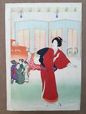 Japanese Woodblock Print Courtesan / Geisha with Red dress Unidentified Artist