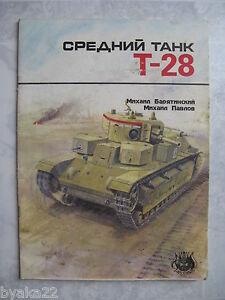 """CCCP livre """"MEDIUM TANK T-28"""" book USSR URSS 1993"""