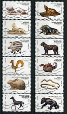 France 2013  Les Animaux dans l'Art - complete set 12 used stamps VF