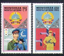 Mongolia 1971 Police/Military/Army/Car/Dog/Law/Order/Animation 2v set (n34899)