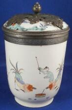 Antique 18thC Chantilly Soft Paste Porcelain Kakiemon Chinoiserie Scene Pot