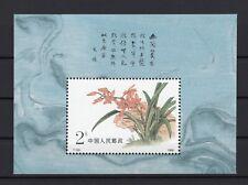 China 1988 S/S Souvenir Sheet T129M clean MNH OG