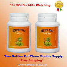 Health Tone Weight Gain Capsules - 2 Bottles - 3 Months Supply