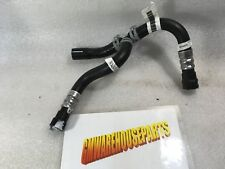 2008-2017 TRAVERSE ENCLAVE ACADIA INLET HEATER HOSE NEW GM # 20765678