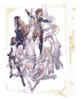 MAQUIA: WHEN THE PROMISED FLOWER BLOOMS-S/T-JAPAN 2 DVD+BOOK Ltd/Ed T48 sd