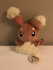 Buneary Heartland Tomy Pokemon Plush Puppet NWT NEW