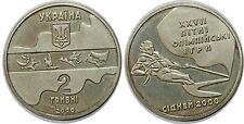 UKRAINE 2 HRYVNI 2000 KM#97