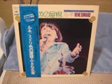 RENE SIMARD JAPAN IMPORT POP VINYL LP ALBUM RECORD