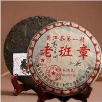 357g Ripe Pu-erh Tea Cake Old Ban Zhang Tea Ancient Cooked Puerh Trees Black Tea