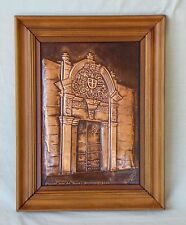 "Embossed Copper Wall Hanging of Casa del Moral in Arequipa, Peru 16"" x 12.5"""