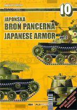 JAPANESE ARMOR VOLUME 2 TANK POWER 10 TANKPOWER