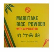 Irene Gari Marutake Rice Powder with Applicator 1.75 oz.
