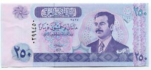 Saddam Hussein Iraq Iraqi Note 250 Dinar P88 - 2002 - Print Alignment Error Note