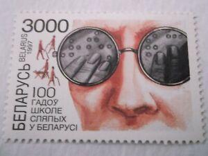 1997 Belarus Centenary of School of the Blind m/m Mi.249, T67