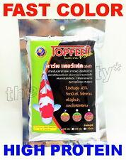 100g Koi Fish Food Fancy Carp Fast Color Contest Aquarium Spirulina Pellets S