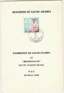 SAUDI ARABIA Rare Brochure Exhibition BRASILIANA 83 for Saudi Stamps 1983