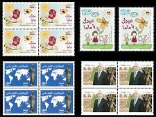 Mother's day 2012 x2/ 2013 Blk4/ Immigration Blk4/ Civilization Blk 4 Lebanon