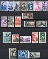 #319 - Repubblica - Lotto di 21 francobolli, 1955 - Nuovi (** MNH)