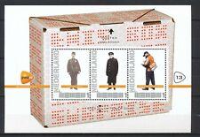 PERSOONLIJKE POSTZEGELS VELLETJE - POSTEX 2012-13 - POST-UNIFORMEN