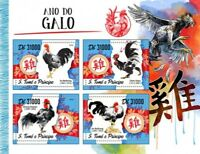 St Thomas - 2016 Year of the Rooster - 4 Stamp Sheet - ST16518a
